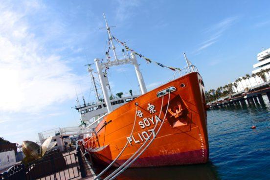 初代南極観測船 宗谷